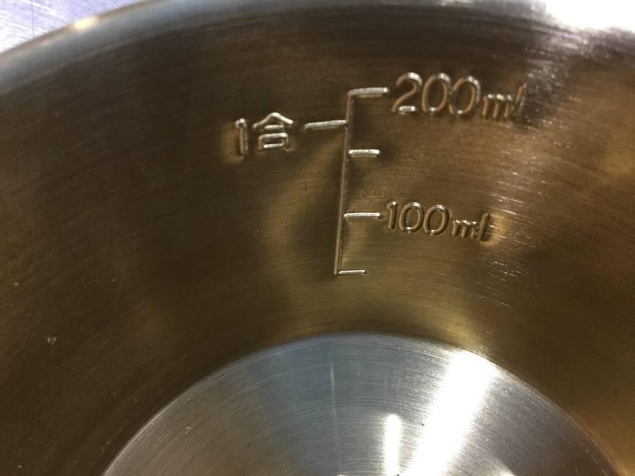 シェラカップの真鍮 シェラカップ