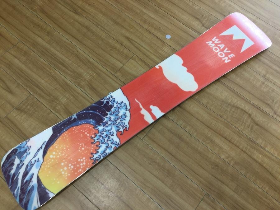 ウィンタースポーツの岩槻 スキー スノーボード