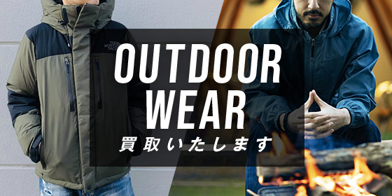 OUTDOOR WEAR買取いたします