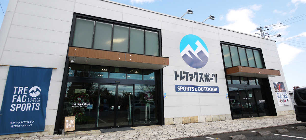 トレファクスポーツ三芳店 店舗写真