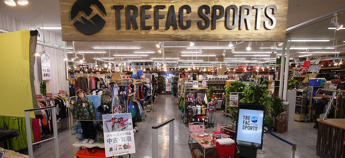 トレファクスポーツ幕張店 店舗写真