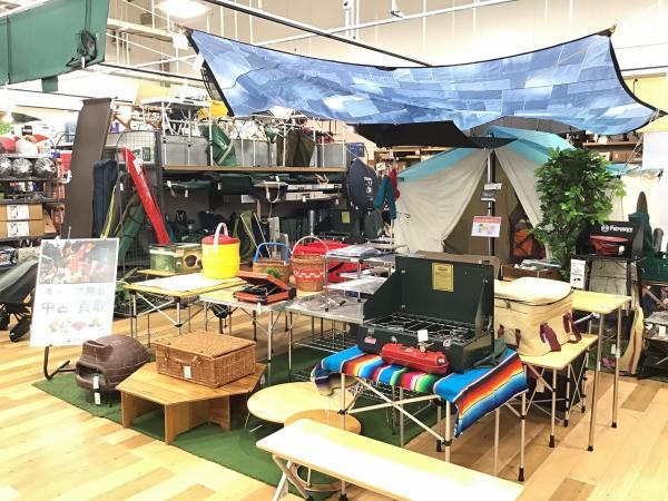 ファミリーからコアなキャンプ好きな方まで、キャンプ好きのための中古アウトドア用品店です!