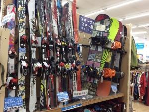 スキー・スノーボード用品の買取は、季節問わず年中行っています!