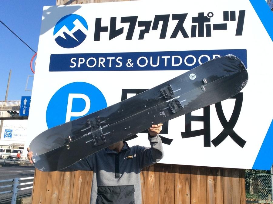 スノボビギナー向けにオススメのスノーボードギアの選び方をまとめてみた。中古も。
